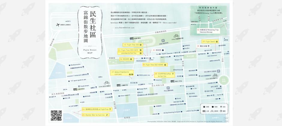 從富錦街起家的富錦樹集團,在民生社區周邊就有多達十個據點