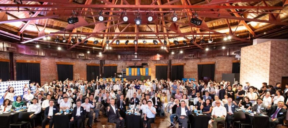 創業者共創平台基金會成立大會