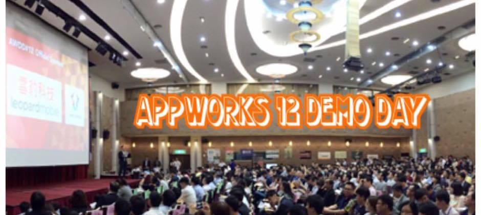 AppWorks Demo Day