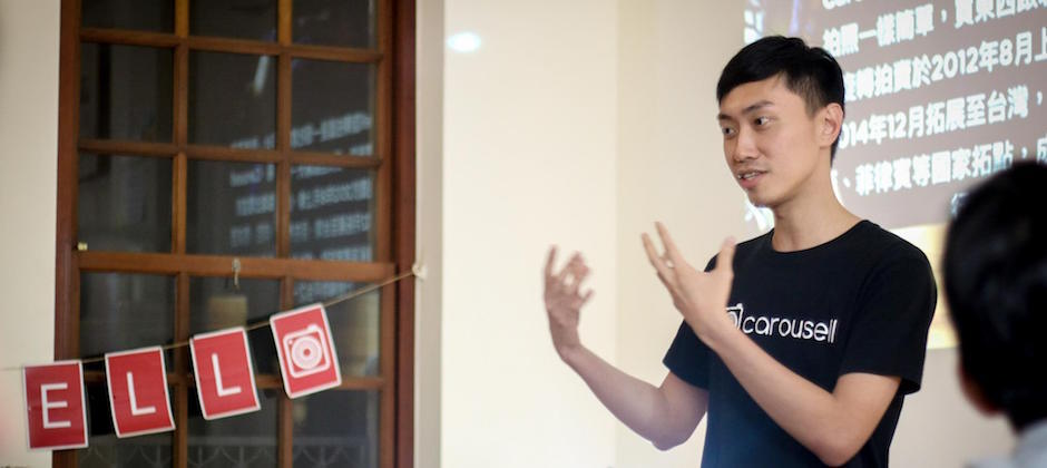 旋轉拍賣共同創辦人 Lucas 來台分享工程團隊的開發經驗