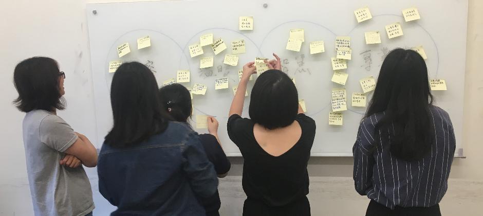 我們重視公司團隊每個夥伴的聲音與想法,常透過共識會、工作坊一起參與公司的大小事