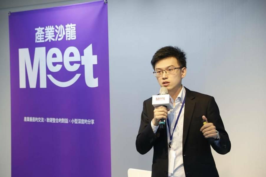 受邀數位時代Meet IOT沙龍分享