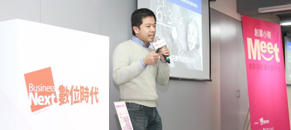 OmniBPM創辦人分享創業經驗