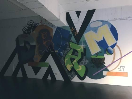室內塗鴉牆