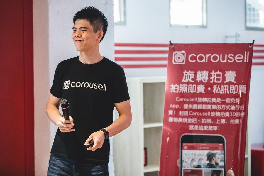 新功能超商取付上線記者會,共同創辦人SiuRui來台分享。
