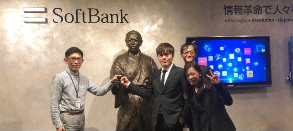 GranDen狂點 合作業務商談@SoftBank