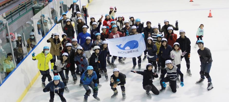 補班日活動:小巨蛋溜冰