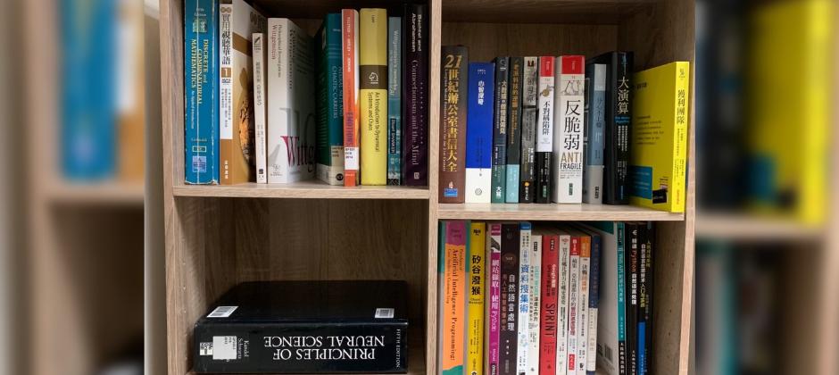 辦公室的小書庫,主題廣泛,有程式語言、人工智慧、哲學、心理勵志、創業故事等等......持續增加中。