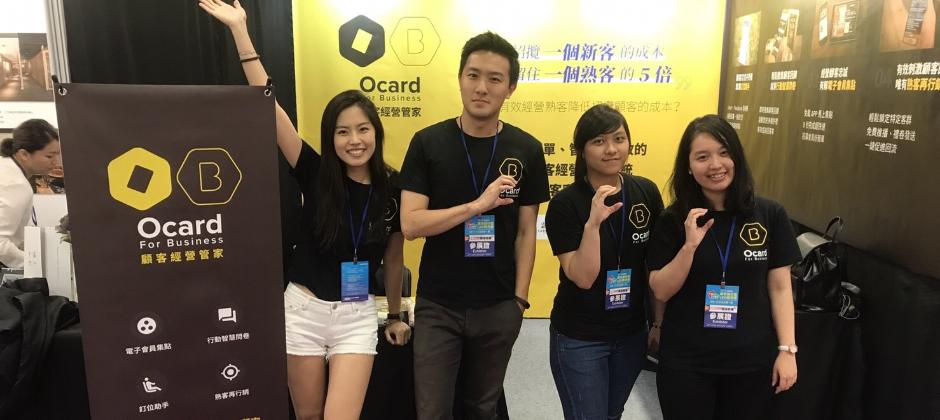 2017 台北開店設備展