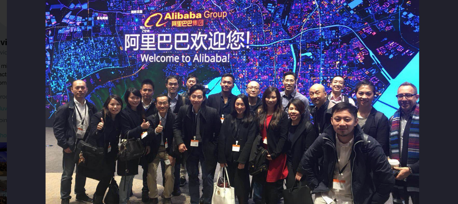 Pluvio in Hangzhou on the Alibaba campus!