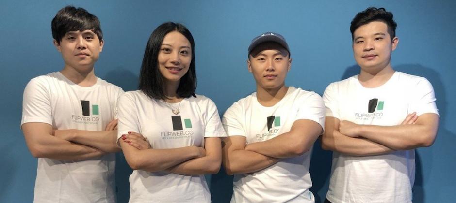 FlipWeb專業數位資產仲介團隊