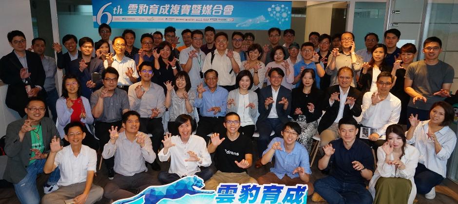瑞兔今年入圍第六屆台灣雲谷雲豹育成計畫,由工研院指導,獲得許多商業合作機會