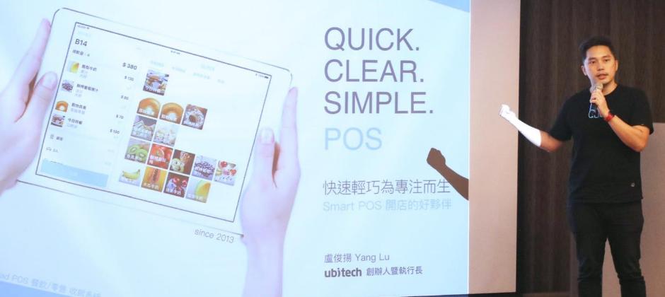 【店舖經營新思維,讓客人源源不絕】職人經營分享 x 智慧店舖管理工具 (客立樂 QLiEER CEO分享)