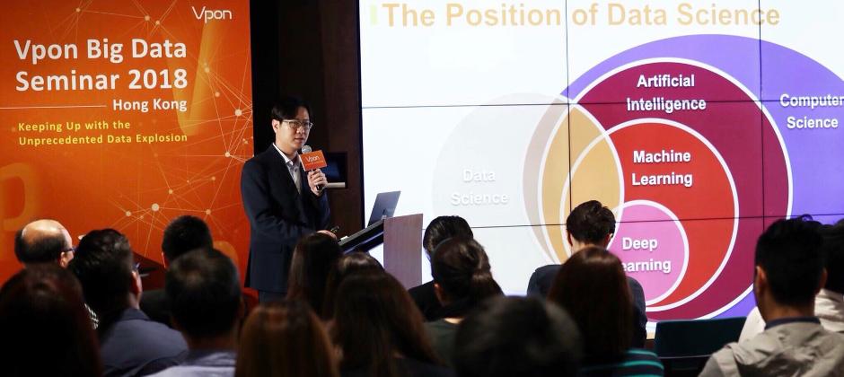 Vpon Big Data Seminar 2018 - Hong Kong Station