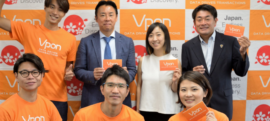 Vpon Big Data Seminar 2018- Japan Station