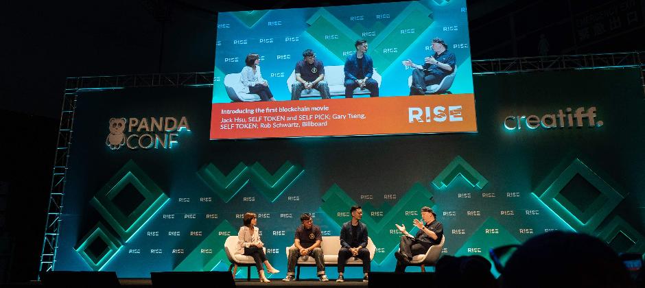 RISE 科技峰會訪談