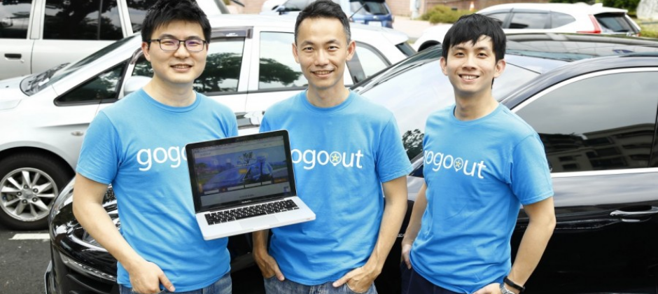 gogoout 成員左起:共同創辦人吳政勳(John)、共同創辦人吳昇洋(Steve)、技術長盧敬和(Jeff)