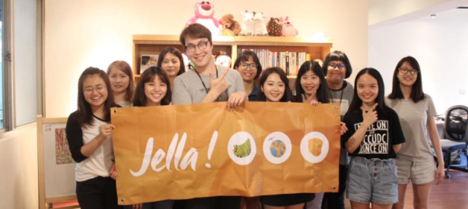Jella! 接受採訪