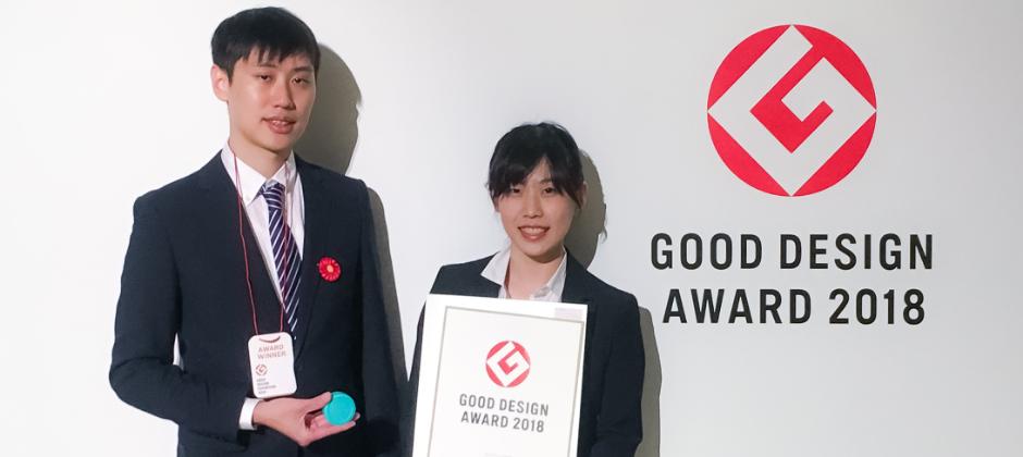 Aidmics 億觀生技旗下產品「uHandy 行動顯微鏡」榮獲世界四大設計獎之一的「Good Design Award 2018 年度受賞」