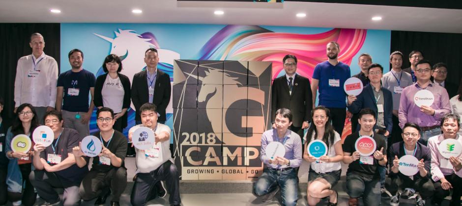 Midas Touch 被選為前12大最有機會成為獨角獸的新創公司@ G-Camp 2018