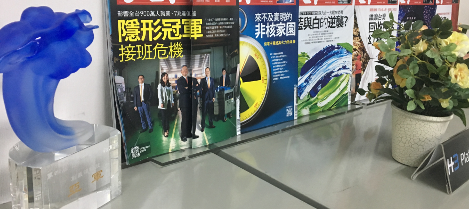 H3 Platform書刊雜誌區