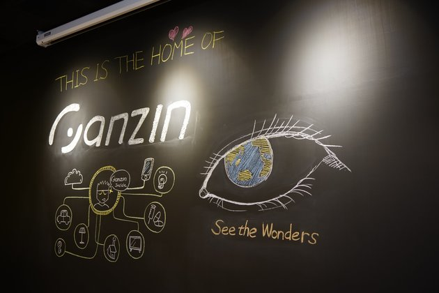 This is the home of Ganzin.