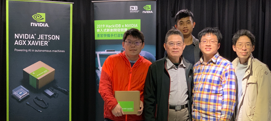 Jason率領團隊參與2019 HackIDB x Nvidia的比賽晉級前8強