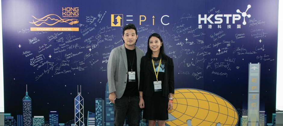 2018年榮獲香港科技園Global Top 100 Startup