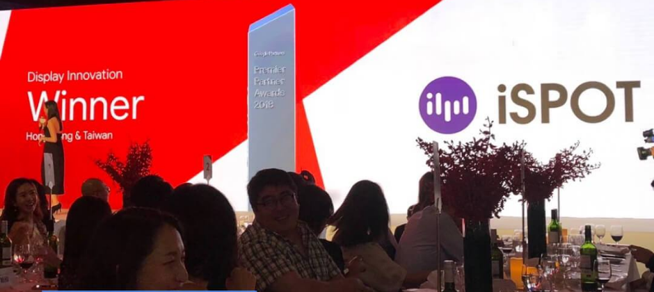 2018 榮獲 Google 菁英合作夥伴大獎!
