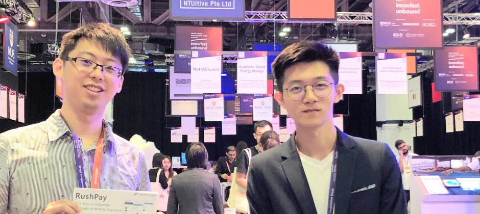 瑞兔獲得資策會評審選拔獲得前往新加坡2019 Innovfest亞洲最大新創展的門票