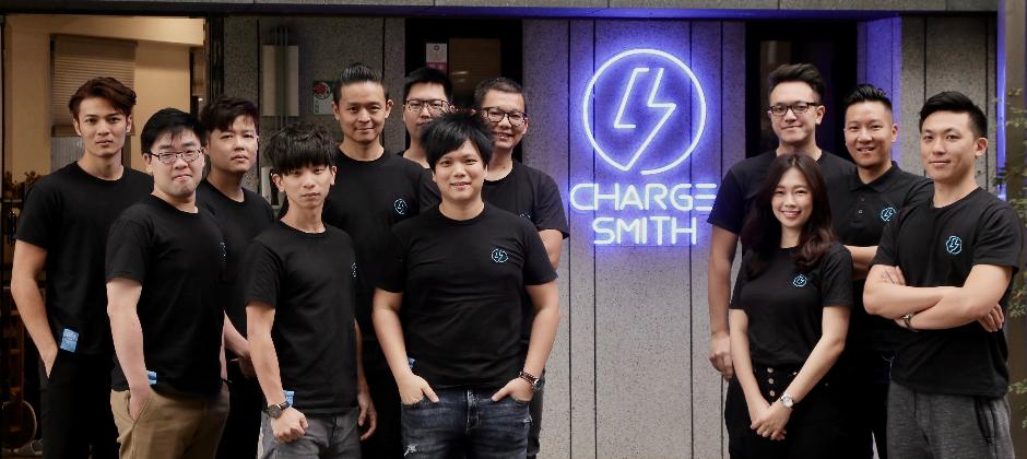 宅電 ChargeSmith | 電動車充電服務的專家