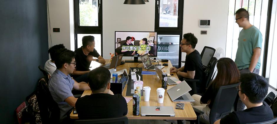 宅電 ChargeSmith 工作文化融合辦公室與遠距工作模式