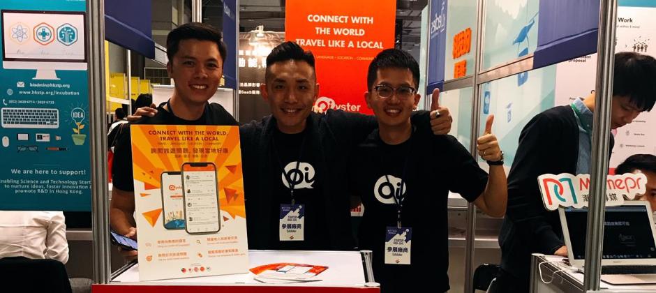 Oiyster_MeetTaipei 2018