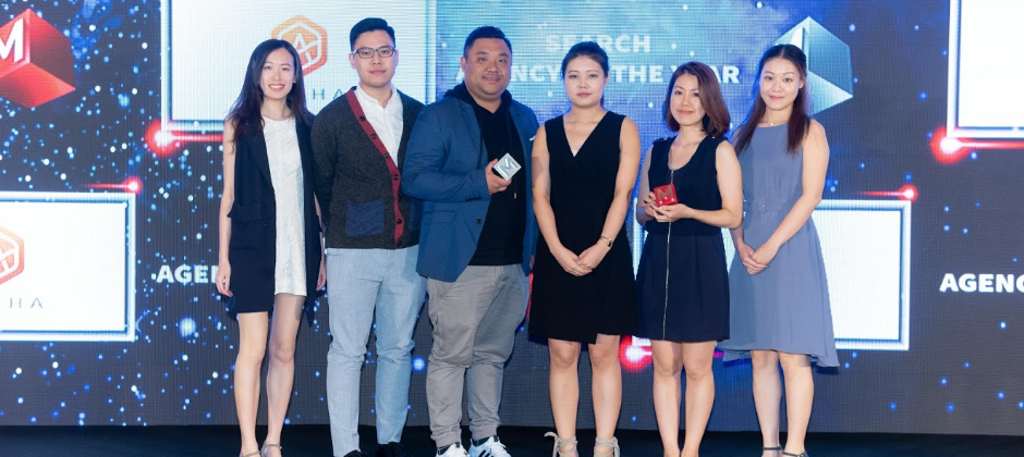 Agency of the year awards 2019 - Marketing Magazine