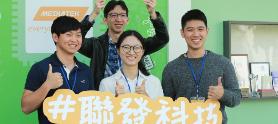 以 Tech-ManGo 團隊參與聯發科智在家鄉競賽榮獲特別獎