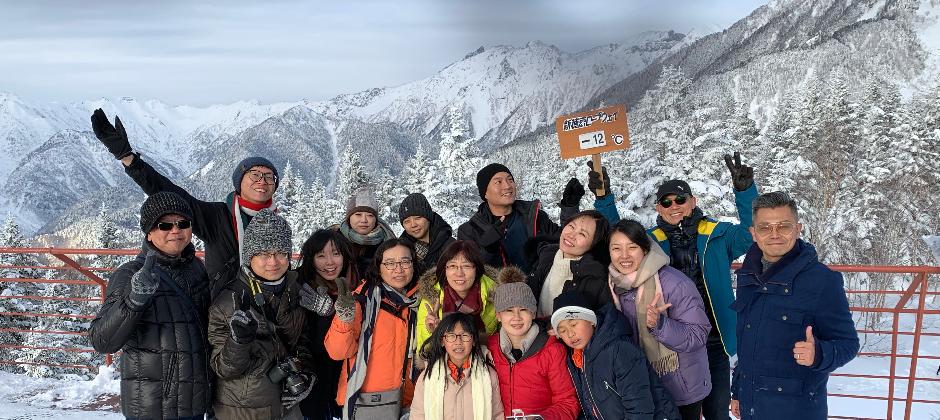 2018合掌村員工旅遊