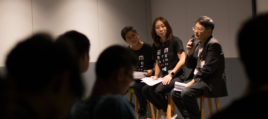 台大創創中心與Google合辦議題活動