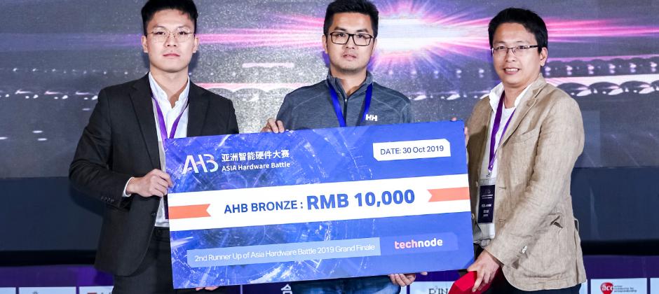 TechNode 亞洲硬件大賽第三名