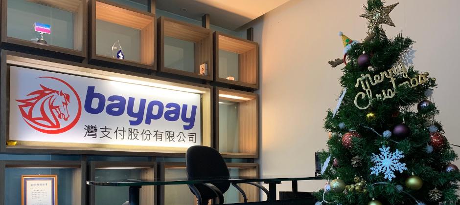 101附近,BayPay辦公室地處各家銀行的中心位置