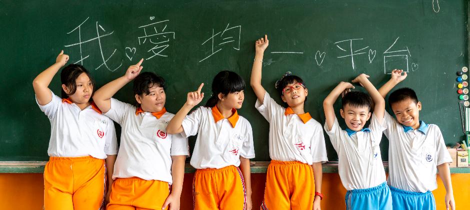 照片中是使用均一平台的孩子們,他們在黑板上,寫下想對均一說的話。均一教育平台是目前台灣規模最大的國小到高中孩子的線上學習平台,有近 220 萬註冊使用者。