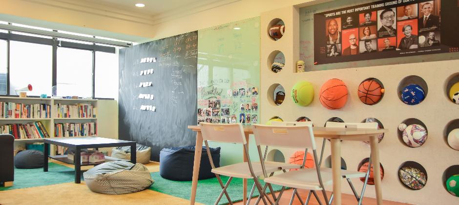 CX - Hangout Space