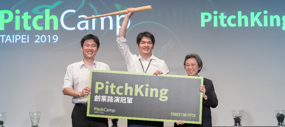 2019 PitchCamp PitchKing