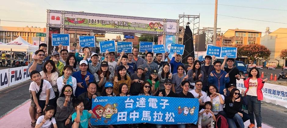 2019 台達田中馬