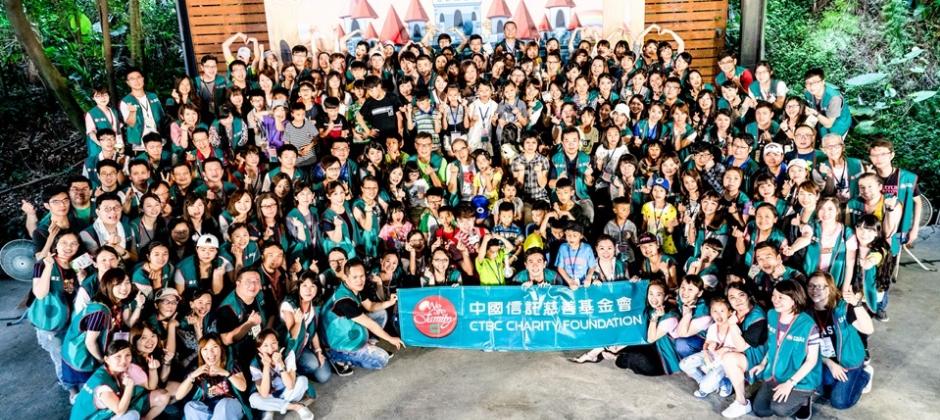 中國信託致力投入CSR,關懷並回饋社會