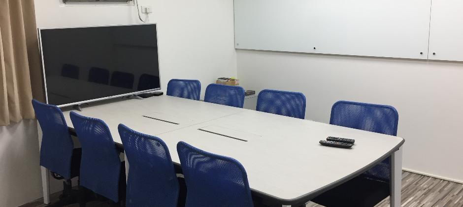 公會會議室