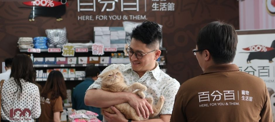 寵物諮詢師