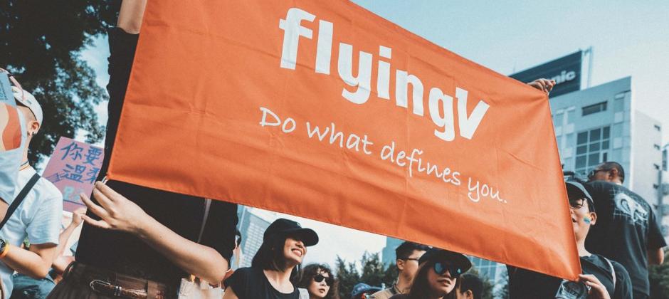 『用你參與的事,定義生活方式。』是我們的核心價值,每一個贊助者的支持都是形塑生活的過程。