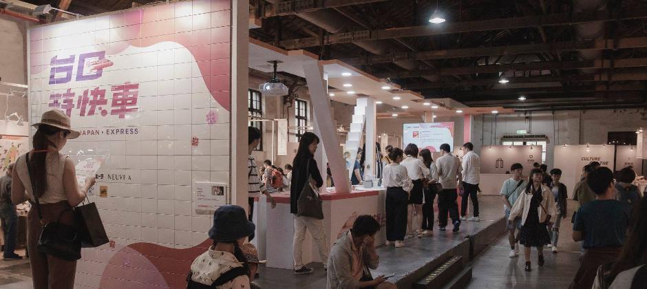 自 2019 年起我們開始把觸角伸向國際,展開了與日本的跨界合作,希望透過特別企劃將平台上的好產品讓更多人看見!