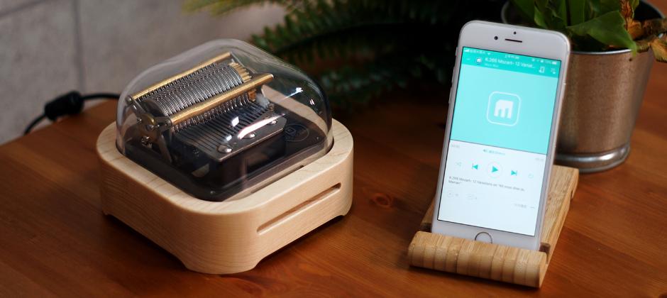 全球首創的智慧音樂盒Muro Box,已拿到美國發明專利,中國與台灣新型專利,2020年美國群募募得超過30萬美元,目前已有全球46國的客戶。產品也獲得了2018年的金點設計獎的肯定。