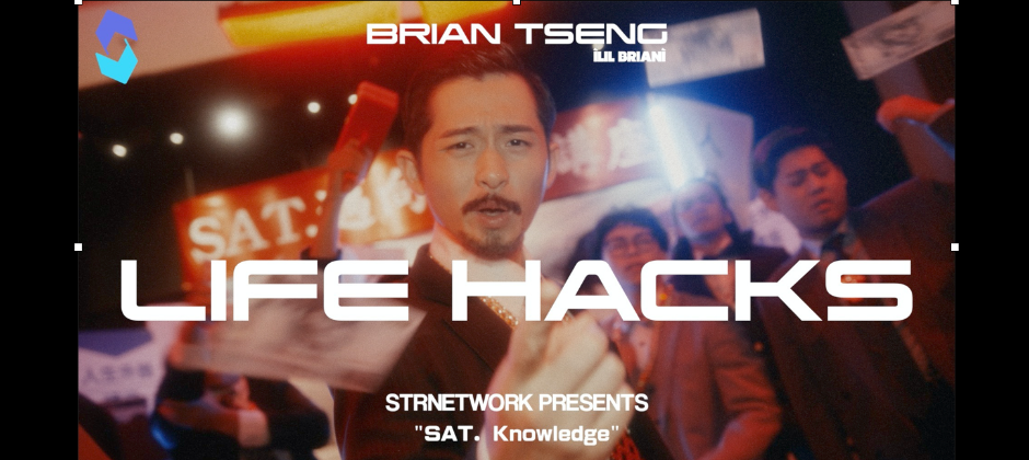 SAT. Knowledge X 薩泰爾娛樂公司 - 曾博恩 Brian Tseng -【人生外掛 Life Hacks】  Official Music Video 封面照